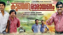 https://malayalam.filmibeat.com/img/2019/08/kunjiramayanam-1566991952.jpg
