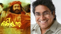 https://malayalam.filmibeat.com/img/2019/08/odiyan-1565083053.jpg