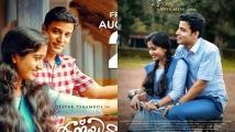 https://malayalam.filmibeat.com/img/2019/08/ormayilorushishiram-1564720357.jpg