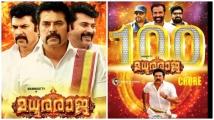 https://malayalam.filmibeat.com/img/2019/08/raja-100-croe-club-1567138851.jpg