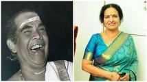 https://malayalam.filmibeat.com/img/2019/08/sreelathanamboothiri-adoorbhasi-1564905116.jpg