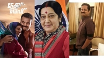 http://malayalam.filmibeat.com/img/2019/08/takeoffdp-1565172517.jpg