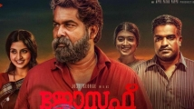https://malayalam.filmibeat.com/img/2019/09/joseph-2-1568877151.jpg
