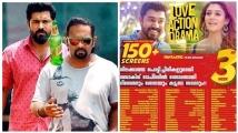 http://malayalam.filmibeat.com/img/2019/09/lad-movie-1569053731.jpg
