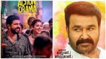 http://malayalam.filmibeat.com/img/2019/09/loveactiondrama-ittimanimadeinchina-1568453036.jpg