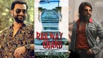 https://malayalam.filmibeat.com/img/2019/09/prithviraj-yash-1567658359.jpg