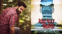 https://malayalam.filmibeat.com/img/2019/09/prithviraj1-1567496232.jpg