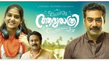 https://malayalam.filmibeat.com/img/2019/10/aadyarathri-1567944107-1570163520.jpg