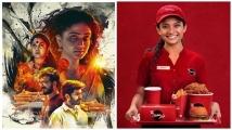 http://malayalam.filmibeat.com/img/2019/10/aakashaganga-2-helan-1571736481.jpg