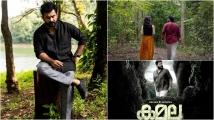 https://malayalam.filmibeat.com/img/2019/10/aju-kamala-1571714135.jpg