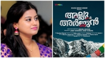 http://malayalam.filmibeat.com/img/2019/10/ansiba-hassan-1570085060.jpg