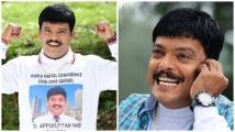 https://malayalam.filmibeat.com/img/2019/10/jagadeesh-1570787165.jpg
