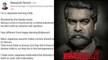 https://malayalam.filmibeat.com/img/2019/10/josephmovie-1-1572331860.jpg
