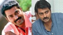 http://malayalam.filmibeat.com/img/2019/10/narain-1572414967.jpg