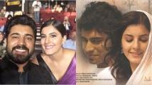 http://malayalam.filmibeat.com/img/2019/10/nivinpauly-ishatalwar-1571482115.jpg