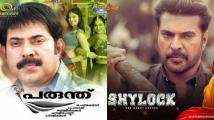 https://malayalam.filmibeat.com/img/2019/10/pagemamootty-1570787919.jpg