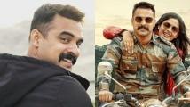 http://malayalam.filmibeat.com/img/2019/10/pagetovino-1571563020.jpg