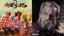 https://malayalam.filmibeat.com/img/2019/10/pbalachandran-1571050889.jpg