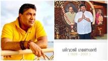 https://malayalam.filmibeat.com/img/2019/10/shivaji-ganeshan-1569991077.jpg