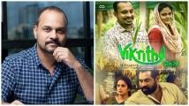 http://malayalam.filmibeat.com/img/2019/10/vikruthi-movie-1571827947.jpg