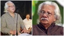 http://malayalam.filmibeat.com/img/2019/11/adoor-1573122221.jpg