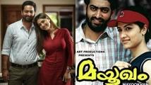 http://malayalam.filmibeat.com/img/2019/11/mamtha2-1574769505.jpg