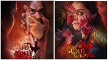 https://malayalam.filmibeat.com/img/2019/11/manju-1574687078.jpg