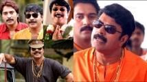 https://malayalam.filmibeat.com/img/2019/11/rajamanikyam-1572778933.jpg