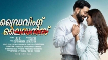 https://malayalam.filmibeat.com/img/2019/12/deeptisati-1577776787.jpg
