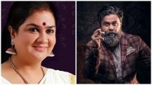http://malayalam.filmibeat.com/img/2019/12/dileep-urvasho-1577699601.jpg