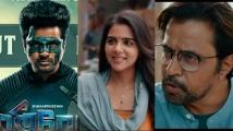 https://malayalam.filmibeat.com/img/2019/12/hero-1-1576222209.jpg