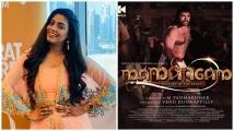 http://malayalam.filmibeat.com/img/2019/12/iniyamamangam-1575775914.jpg