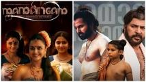 http://malayalam.filmibeat.com/img/2019/12/mamangam-4-1575354662.jpg