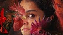 http://malayalam.filmibeat.com/img/2019/12/prathipoovankozhi-1576807433.jpg