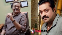 http://malayalam.filmibeat.com/img/2019/12/sureshgopi-1575952851.jpg