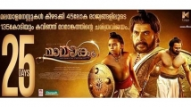http://malayalam.filmibeat.com/img/2020/01/1100-mamangam-1577979311.jpg