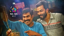 https://malayalam.filmibeat.com/img/2020/01/73474977-1303389836488256-1584942815983435776-o-1576810847-1579778617.jpg