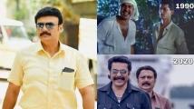 http://malayalam.filmibeat.com/img/2020/01/baiju1-1579157655.jpg