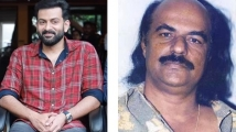 http://malayalam.filmibeat.com/img/2020/01/bharathgopi-1580281447.jpg