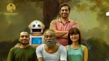 https://malayalam.filmibeat.com/img/2020/01/kujappan-1578809538.jpg