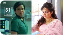 http://malayalam.filmibeat.com/img/2020/01/lena1-1580451662.jpg