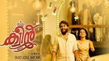 https://malayalam.filmibeat.com/img/2020/01/queen-1578755959.jpg