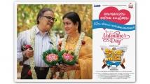 http://malayalam.filmibeat.com/img/2020/02/dd-1581658881.jpg