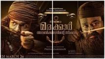 https://malayalam.filmibeat.com/img/2020/02/prav-mohanlal-1582905031.jpg