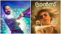 http://malayalam.filmibeat.com/img/2020/02/trance-1582035397.jpg