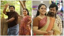 http://malayalam.filmibeat.com/img/2020/03/bijusopanam-nishasarang-1583335843.jpg