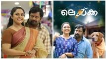 http://malayalam.filmibeat.com/img/2020/03/laika-1583499049.jpg