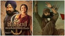 https://malayalam.filmibeat.com/img/2020/03/marakkar-3-1583474608.jpg