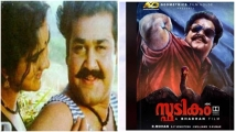 https://malayalam.filmibeat.com/img/2020/03/spadiakm2-1585547163.jpg