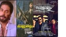 http://malayalam.filmibeat.com/img/2020/04/17-1500282068-alexanderinsamrajyam-1585997522.jpg